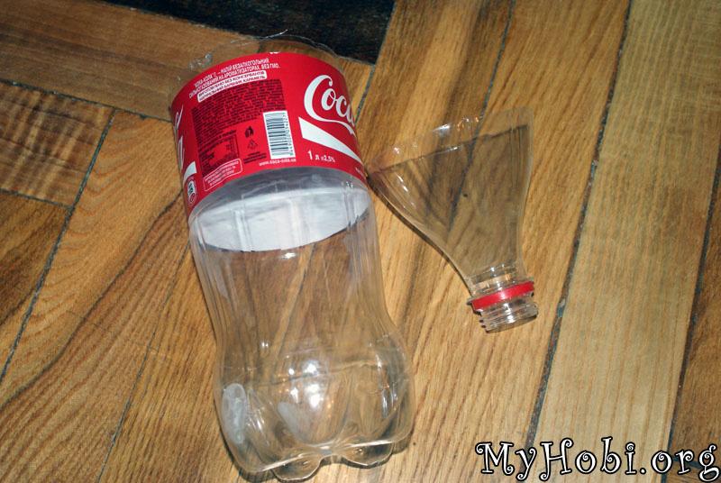 отрезаем верхушку из бутылок 1