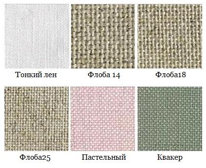 Ткань для вышивки купить в украине