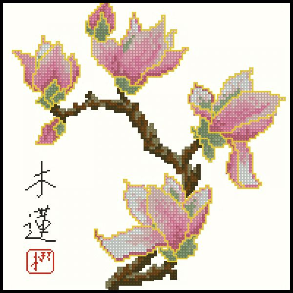 CS531 Magnolia The Oriental Collection